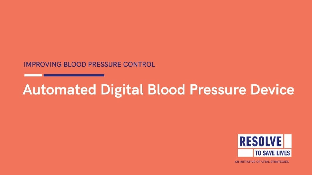 Video: Automated digital blood pressure devices (Chinese)
