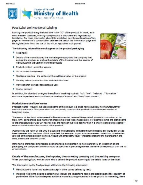Fact sheet: Food Label and Nutritional Labeling Summary in Israel